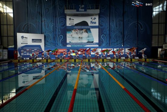 Moscow.Swimming Cup 2016 .